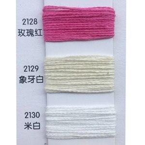 Image 1 - 120 KG 10s/2 100% hilo de algodón para tejer Hilo de Tejer en color hilado peinado ecológico saludable pequeño venta al por mayor