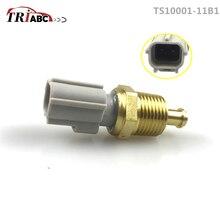 цена на Coolant Temperature Sensor For FORD ESCORT FOCUS MONDEO I II JAGUAR XF XJ LAND ROVER RANGE ROVER MAZDA 121 VOLVO C30 S40 II V50