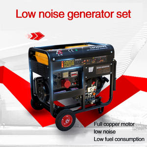 Fully automatic household generator 3kw / 220v generator diesel double voltage