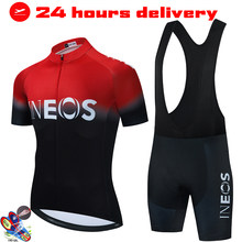 Cycling Jersey Set Men Team Clothing Ineos Grenadier 2021 Competizione Short Sleeve Suit Training Breathable Light Race Uniform
