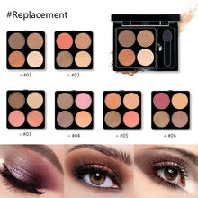 4- Colors Eyeshadow Palette Waterproof Non-dizzy Dyeing Eye Shadow Portable Replaceable Box Tray Make-Up