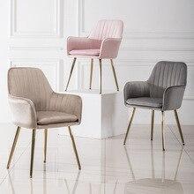 Розовый стул в скандинавском стиле, стул для столовой, красное кресло для макияжа ногтей, стул для чая и кофе, домашний дизайнерский стул из кованого железа, стул для спальни