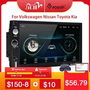 Image 1 - Podofo 2 din Android Car Multimedia Player Universal Car Radio 2din GPS Autoradio For Volkswagen Nissan Hyundai Kia toyota CR V