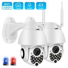 1080P 2MP Wi fi Câmera PTZ IP Sirene Luz 17 LEDs Auto Tracking 4X Nuvem CCTV da Segurança Home Da Câmera Digital zoom Da Câmera Speed Dome