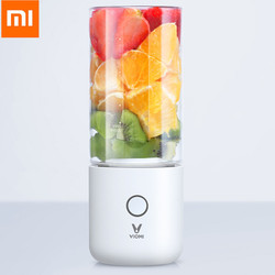 XIAOMI VIOMI 350ML Portable USB Juicer 45s Fast Juicing Machine Fruit Vegetable Mixer for Outdoor Kitchen