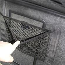 Сетчатый карманный держатель, автомобильные аксессуары, сумка для хранения багажника, сетчатая сетка, авто стиль, наклейка для багажа, органайзер для интерьера, материал, сетка