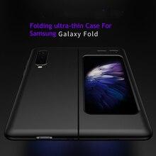 Para samsung galaxy fold 5g caso de luxo fino fosco plástico duro caso do telefone para samsung galaxy fold capa protetora completa