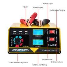 Автомобильное зарядное устройство 12 В/24 В 6 200 ач/6 400 Ач автоматическое интеллектуальное Ремонтное Универсальное зарядное устройство для аккумулятора мотоцикла