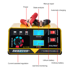 Car Battery Charger 12V/24V 6 200AH/6 400AH Automatic Intelligent Repair Type Universal Battery Charger of Motorcycle Battery