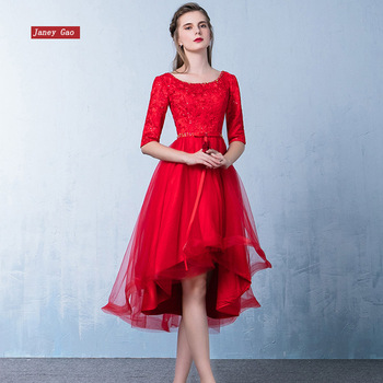 JaneyGao Short Prom Dresses Elegant 2019 Red Tulle Women Formal Gown Lace Up With Sleeves Sexy In Stock Low High vestidos de ga