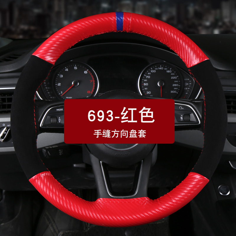 Car ice machine weaving breathable steering wheel sets Hand Sew Car For Hyundai Tucson 3 2015 2016 2017 2018 2019 image