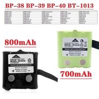 4,8 V 700MAH/800MAH NI-MH Akku Für Uniden BP-38 BP-40 BT-1013 BT-537 FRS-008 BT-1013 GMR FRS Radio batterien