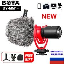 Boya BY MM1 + וידאו מיקרופון אלחוטי microfono condensa. סופר Cardioid Condensator Shotgun מיקרופון עבור Smartphone DSLR מצלמות