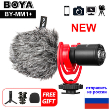 Boya BY MM1 + فيديو ميكروفون لاسلكي ميكروفونو مكثف. سوبر قلبي مكثف بندقية ميكروفون للهواتف الذكية كاميرات DSLR