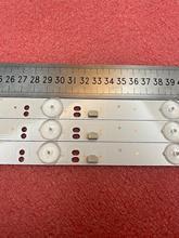 New 30 PCS/lot 7LED LED backlight strip for 32PHF3559 GC32D07 ZC21FG 09 07 GC30D07 GC32D07 ZC14FG 07 303GC315036 303GC320036