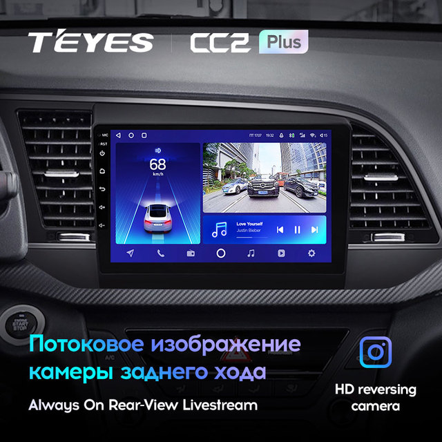 TEYES CC2L и CC2 Plus Штатная магнитола For Хендай Элантра 6 For Hyundai Elantra 6 2016 - 2018 Android до 8-ЯДЕР до 6 + 128ГБ 16*2EQ + DSP 2DIN автомагнитола 2 DIN DVD GPS мультимедиа автомобиля головное устройство 4
