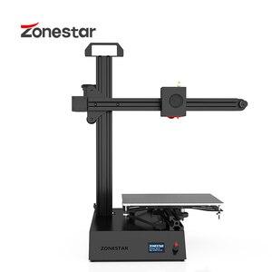 Image 5 - طابعة ثلاثية الأبعاد ZONESTAR Z6, محمولة صغيرة الحجم لطباعة الشعارات تركيب سهل وسريع عالية الدقة بدون صوت على الإطلاق وبسعر منخفض طابعة ثلاثية الأبعاد DIY Kit شحن مجاني 3D