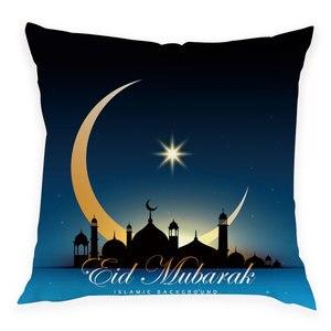 Image 3 - 45x45cm Musulmano Ramadan Decorazione Lanterna Classica Luna per la Casa Divano Letto Auto Coperte E Plaid Copertura del Cuscino Eid Mubarak decorazione Kinderfeestje