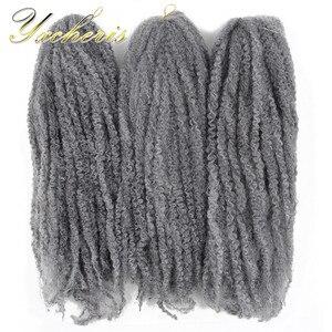 YXCHERISHAIR Kanekalon косички марли волос 18