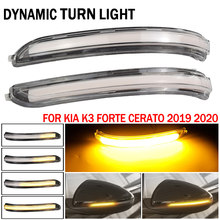 Para kia k3 forte cerato 2019 2020 led dinâmico turn signal flasher luz fluindo pisca de água piscando luz amarela