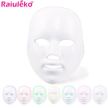 7 Colors Light Beauty Photon LED Facial Mask Therapy Skin Care Rejuvenation Wrinkle Acne Removal Face Beauty Spa Face Care Tools(China)