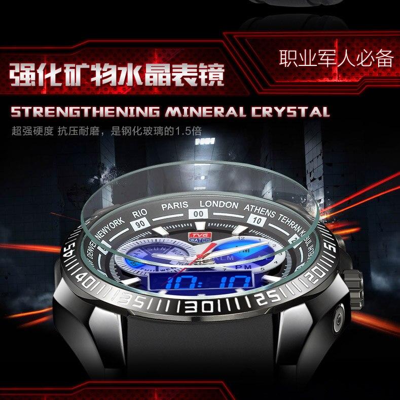 TVG Mens Silicone High Quality Alloy Materials Watch Men's Blue Binary LED Digital Watch Men Dual Display Waterproof Sport Watch