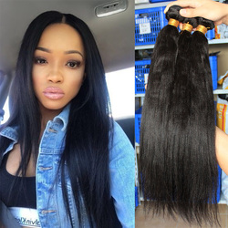 Бразильский светильник Yaki прямые пряди 100% человеческие волосы пряди для черных женщин курчавые прямые волосы для наращивания Remy
