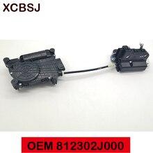 Bagaj kapağı hatch mandalı aktüatör bagaj bölmesi kilitleme blok KIA Borrego Mohave 2008 2012 812302J000 81230 2J000