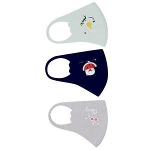 Модная моющаяся маска унисекс с защитой от пыли и ультрафиолетом с принтом для детей; maske mondkapje kawaii; С принтом; facemask mascherine 519