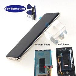 Super AMOLED для Galaxy Note 8, ЖК-дисплей с дигитайзером сенсорного экрана для Samsung Galaxy Note 8, N9500, N950, ЖК-дисплей с рамкой