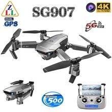 ZLL SG907 GPS drone 4K HD dual camera wide-angle anti-shake WIFI FPV RC foldable