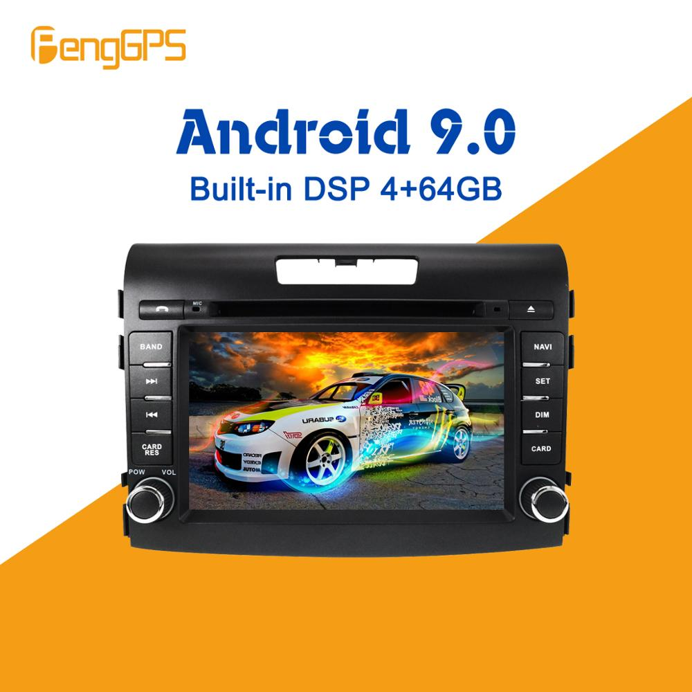 Android 9.0 4+64GB px5 Built-in DSP Car multimedia DVD Player <font><b>GPS</b></font> Radio For <font><b>Honda</b></font> <font><b>CRV</b></font> 2012-2016 <font><b>GPS</b></font> Navigation stereo Video image