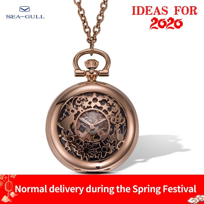 Seagull Pocket Watch Ladies Watches 2019 Mechanical-watch Automatic Watch Watch Men Luxury Brand Rose Gold Watch 556.95.1000LK