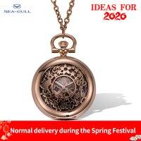 Seagull Pocket watch ladies watches 2019 mechanical watch automatic watch watch men luxury brand rose gold watch 556.95.1000LK