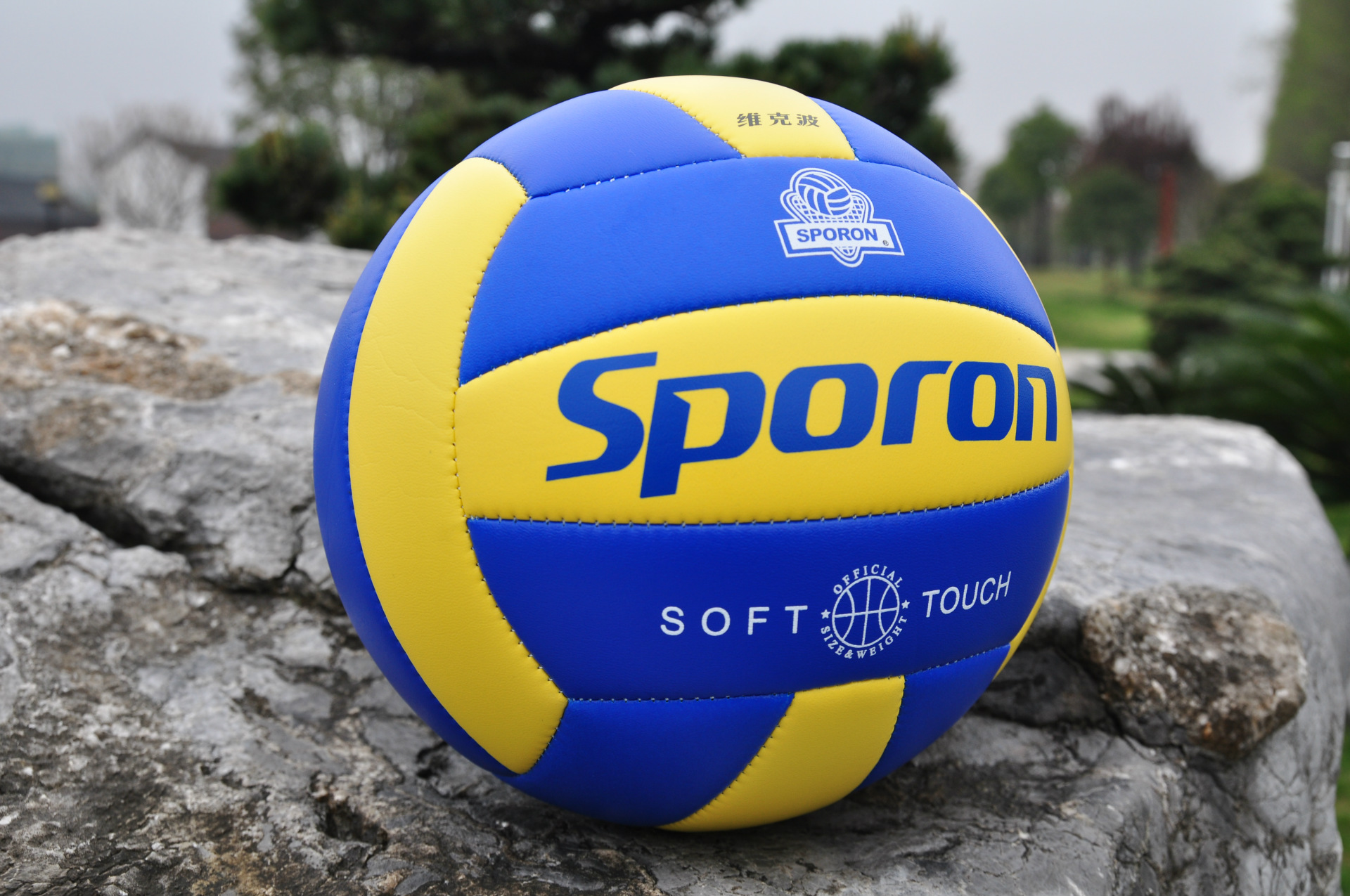 Volleyball No. 5 Inflatable Soft Volleyball The Academic Test For The Junior High School Students College Student Game Only Voll