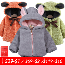 Coat Baby Winter Rabbit Warm Fashion New Cartoon Hooded Lamb Ears Woolen Plush Thick