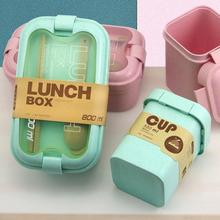 цена на Lunch Box Set Portable Health Food Container 3 Layers Wheat Straw Lunch Box Microwave Tableware Food Storage Container Food Box