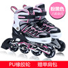 Kids Skates Adjustable Inline Skate Shoes Wheels Flashing Roller Inline Skate Shoes Quad Skates Skeelers Sports Equipment BI50SS