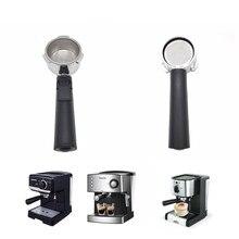 51 мм бездонный портативный фильтр для кофе, профессиональный аксессуар для кофеварки