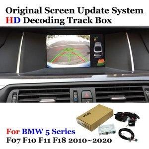 Автомобильная камера заднего вида для BMW 5 серия E60 E61 F07 F10 F11 F18 G30 G31 G38 2010-2020 декодер для камеры заднего вида аксессуары
