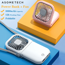 3000mAh Mini Power Bank With Fan Foldable Rechargeable Coole