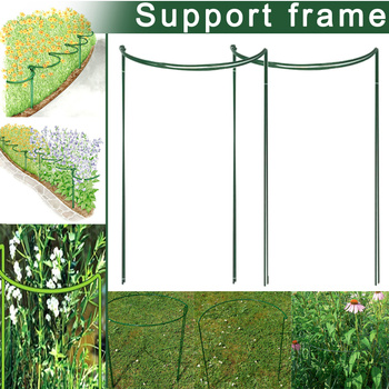 2 Pcs Flower Plant Support Stakes Semi Circular Metal Frame Professional For Garden TN88