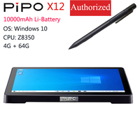Pipo X12 Mini PC 10.8 inch 1920*1280 4G RAM 64G ROM Quad Core Tablet BT HDMI Win10 Tablet Computer 4 USB RS232 Handwriting