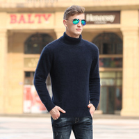 Winter new cashmere sweater men's sweater high collar solid color sweater short paragraph pullover shirt long sleeve loose