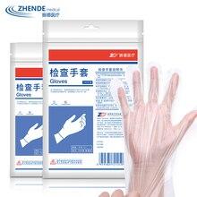 Перчатки медицинские одноразовые Нескользящая прозрачная пленка 1 коробка 100 упаковка стерильные гигиенические PE инспекционные ZD