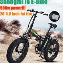 500 Вт Электрический велосипед супер Снежный велосипед 48 в электрический складной велосипед Алюминиевый сплав Мотоцикл Портативный электрический fat tire bike