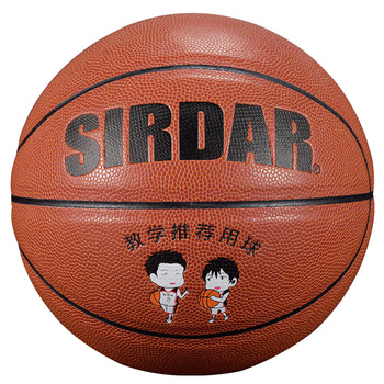 SIRDAR Children basketball Street Match Basket Ball Size 4 PU Standard Basketbol for Girls students Outdoor indoor Sport Gifts image