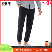 SEMIR Casual Pants Men for Winter Men Slim Fit Pants Pencil Pants Cotton Blend Male Fashion Skinny Trousers