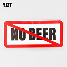 Yjzt 15.1cm × 6.5cm etiqueta do carro à prova dwaterproof água nenhuma cerveja não beber pvc decalque 12c-0659