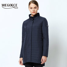 MIEGOFCE 2019 The New Spring Collection Warm women's Jacket With A Standing Collar Simple Woman's Quilted Coat mom stylish model(China)